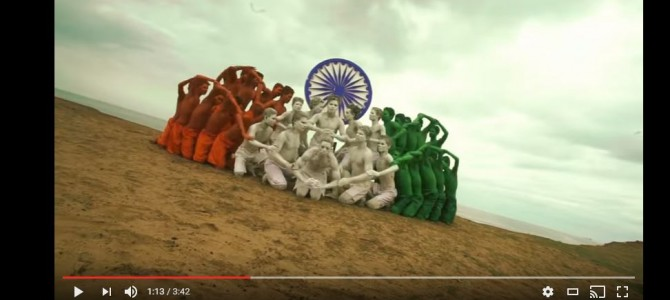 This is probably one of the best videos you will see for Independence Day by Prince Group