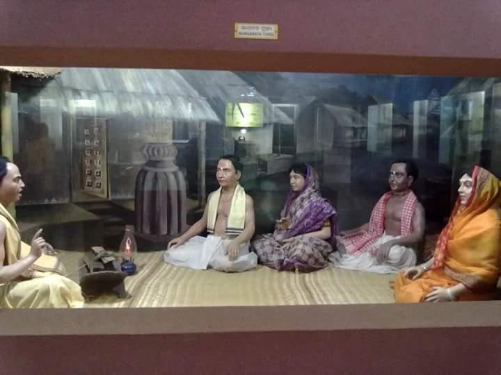 Bhagabata Janma Bbsrbuzz 7 Bhubaneswar Buzz