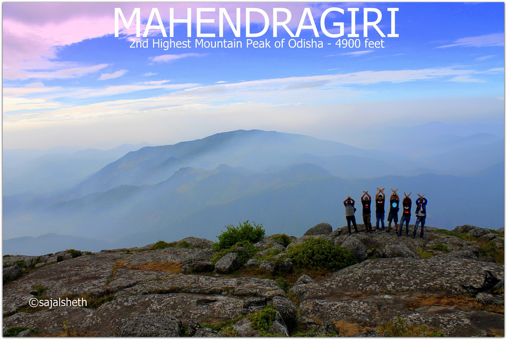 Mahendragiri Hill Odisha bhubaneswar Buzz 6