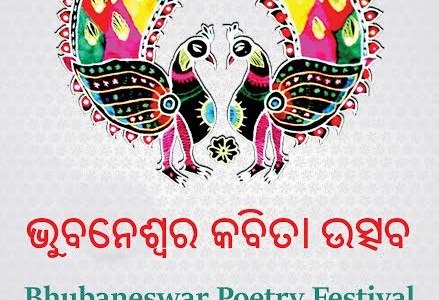 First ever Bhubaneswar Poetry Festival all set to start on October 8th