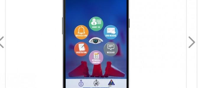 Ame Prahari : The Mobile App from Transport Department catching traffic violators via citizens