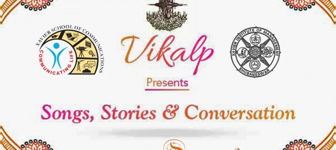 Vikalp : An event by XIMB Bhubaneswar to make people aware about the ancient art forms