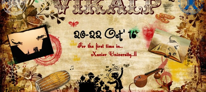 XIMB Bhubaneswar presents Vikalp : Event about ancient art forms, songs and stories loosing relevance