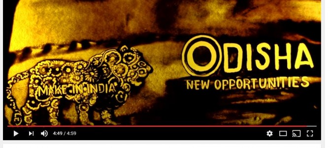 Awesome Sand Animation Video released for Make In Odisha Event, seen yet?