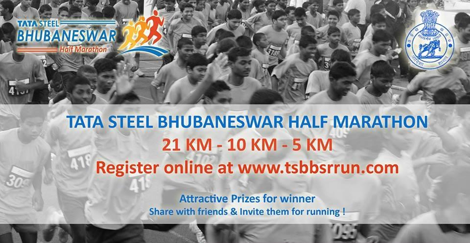 Tata steel bhubaneswar marathon 2017