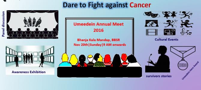 Umeedein Annual Meet 2016 : An effort to fight against Cancer