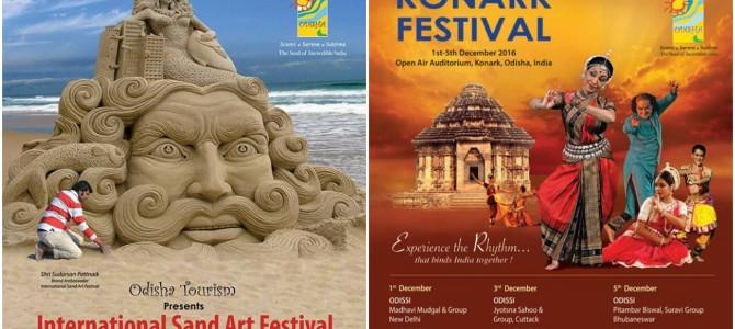 International Sand Art Festival and Konark Festival starting from 1st Dec