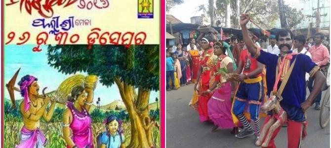 Tribal Festival Mondei in Nabarangpur happening from 26-30 december