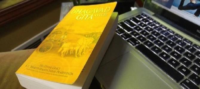 Kudos to Rehana Khatun of Odisha : Being from Muslim community wins Bhagwad Gita Competition