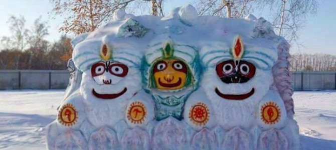 Ever imagined Lord Jagannath Trinity being carved in Snow? Check out this from devotees in Siberia