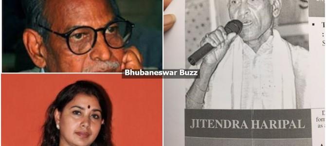 Padma Shri awards :Rangabati Fame Jitendra Haripal,Odissi dancer Aruna Mohanty, Actor Director Sadhu Meher from Odisha