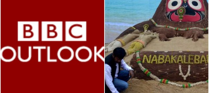 Awesome to see BBC World do a special podcast on Sudarsan Pattnaik : India's amazing sand artist, don't miss