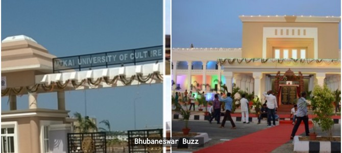 Utkal University of Culture Campus goes fully Wifi Enabled