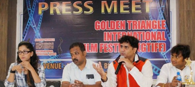 Golden Triangle International Film Festival scheduled in Bhubaneswar from feb 23 to 26
