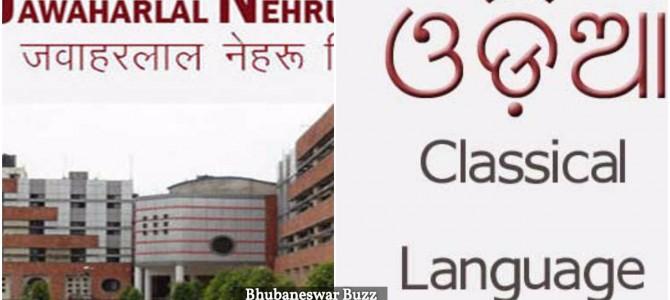 Odia Chair for studying Odia to be setup at JNU aka Jawaharlal Nehru University in Delhi