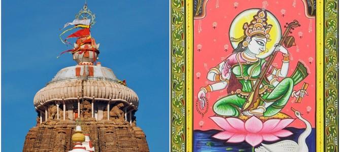 Basant Kakara Pitha – a special cake is offered to Goddess Saraswati on Basant Panchami