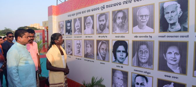 Utkala Dibasa : Odia Swabhiman Pradarshani inaugurated at Janata Maidan by Padma Shri Haldhar Nag