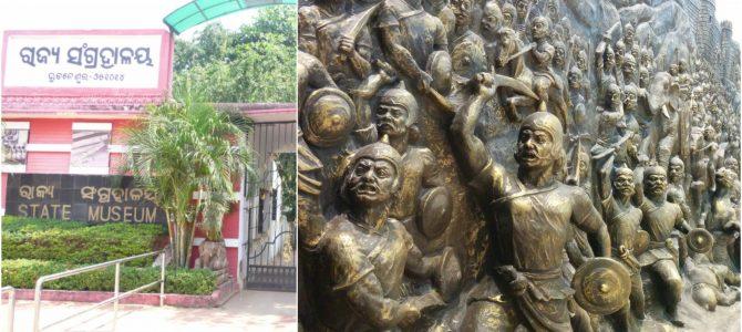 Finally Paika Vidroha of Odisha gets place in Bhubaneswar Museum along with light and sound show