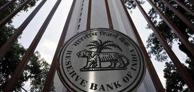 B P Kanungo of Odisha now appointed as RBI Deputy Governor for 3 years