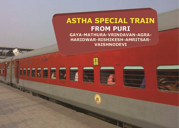 Aastha Tourist Special Train By Indian Railways To Start