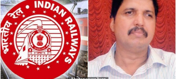 Bainkuntha Nath Mohapatra becomes first Odia to be appointed as Railway Board Financial Commissioner