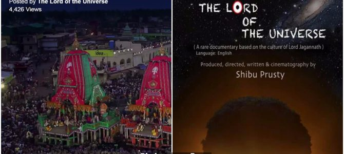 Trailer for the Movie : The Lord of the Universe based on Jagannath Nabakalebara and RathaJatra, don't miss