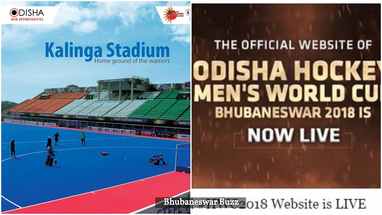 Cool Fih World Cup 2018 - website-for-odisha-hockey-worldcup-1  2018_635232 .jpg