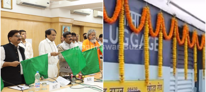 After 70 years of independence, Nayagarh District in Odisha gets connected with Indian Railways network