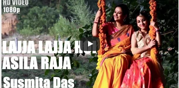 #RajaParba : Nice to see Susmita Das and team release a special Odia song dedicated to Raja Festival in Odisha