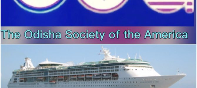 Odisha Society of Americas  plans its 48th convention in a cruise to Bahamas this year June 30th – July 3rd