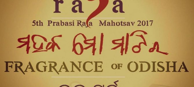 Odias in Delhi get ready to celebrate Raja Parba in full flow, check out event details here