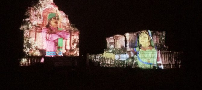 Trial Run of Light and Sound show in Konark Held, after dhauli this one starts very soon