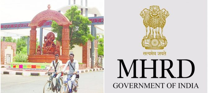 Utkal University selected as one of top 10 best Public funded state universities in India by Ministry of HRD