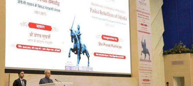 President of India Inaugurates Bicentenary Celebration of Paika Rebellion of Odisha
