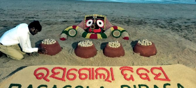Rasagola Dibasa 6th July : After Bahuda Jatra, time for Odisha to celebrate the origin of Rasagola