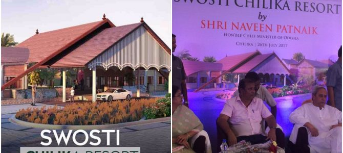 Swosti Chilika Resort opens : Tourists to Chilika have a new destination to relax