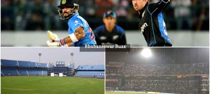 India vs Newzealand T20 Cricket Match to be played in Barabati Stadium cuttack on Nov 4