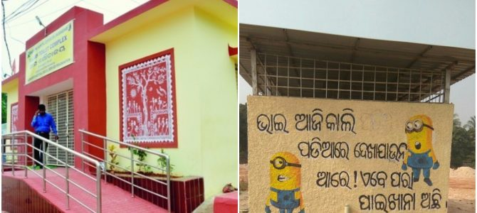 Bhubaneswar Municipal corporation all set to inaugurate 23 public toilets this August 31st