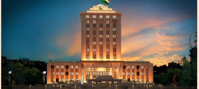 Bhubaneswar Municipal Corporation new building to cost 67 crores, tender process started