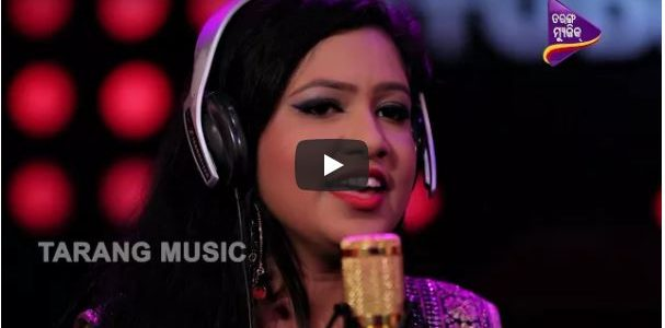 Are you also irritated by recent Ollywood songs, how about watching this Mayabini Bana Jochhana by Sohini Mishra rendition