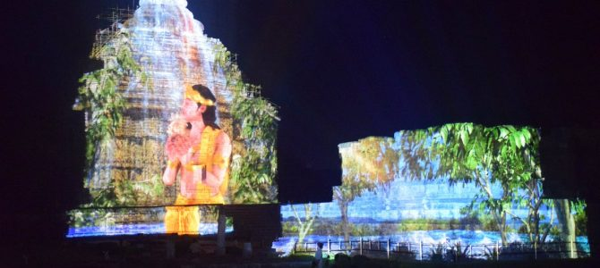 Here is all you need to know about Konark Light and Sound Show launched recently