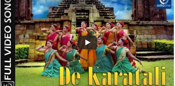 De Karatali : Odia music Video based on one of a traditional odia festival song written by famous 14th century poet Sri Gouricharana Adhikari