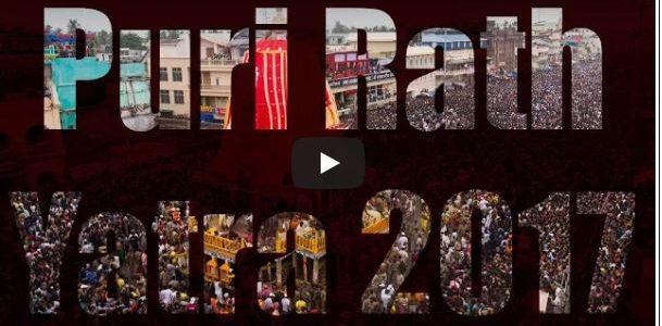 An awesome video capturing the vibe of Puri Jagannath Ratha Jatra 2017 by Mousam Pattanaik