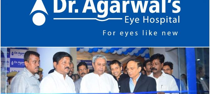 CM Naveen Pattnaik inaugurates Dr Agrawal's Eye Hospital in Bhubaneswar