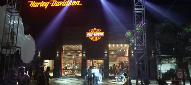 Legendary US motorcycle manufacturer Harley Davidson launched its first dealership in Odisha in city