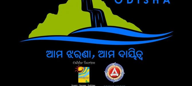 4 Enthusiasts on a Mission : Cover 2500km, Document and showcase 28 watefalls of Odisha