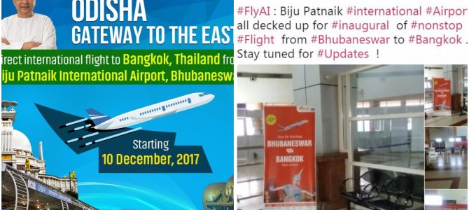 Bhubaneswar Airport gets ready to start first ever direct flight from BBSR to Bangkok Thailand Today