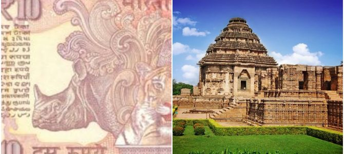 Awesome to know the new Rs 10 note will bear Konark Sun Temple of Odisha in background