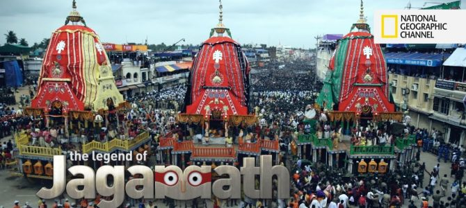 Creativeland Pictures rolls out The Legend of Jagannath on Netflix