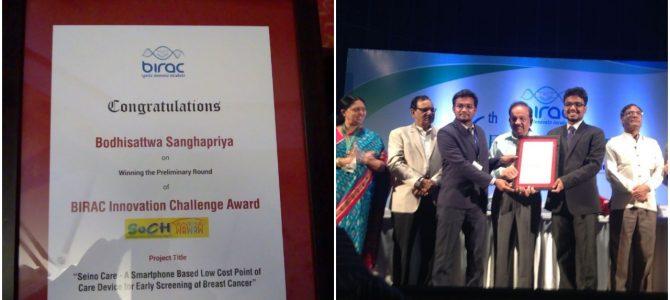 VSSUT Burla Engineering Student wins prestigious award for BIRAC National Innovation Challenge